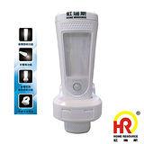 Home Resource虹瑞斯 多功能充電式感應燈(+手電筒功能) BO-LED22