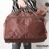 AOKANA奧卡納 MIT台灣製造輕量防潑水小型旅行袋(咖啡)03-008