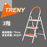 【TRENY】豪華梯 三階扶手梯-加寬