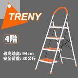 【TRENY】四階豪華梯扶手梯-加寬