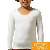 小宜而爽3件組女童羅紋厚棉衛生衣~尺寸34
