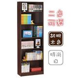 HOPMA 高六格書櫃/收納櫃-二色可選 (G-186BR/G-186WH)
