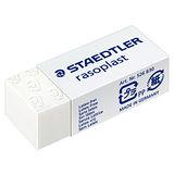 【施德樓 STAEDTLER】MS526B30 鉛筆塑膠擦/橡皮擦 (小)