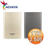 ADATA 威剛 HC500 1TB 2.5吋 USB3.0 行動硬碟《雙色任選》