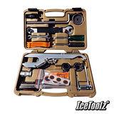 IceToolz 82C5 輕便型專業工具箱