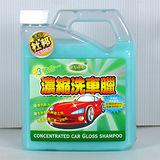 美久美高濃縮洗車精1000ml-經濟瓶(贈) 活性碳吸水巾