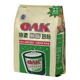 OAK特濃脫脂奶粉700g