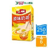 立頓奶茶250ml*6入