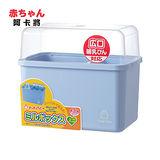 chuchu 啾啾 奶瓶保潔置物盒 消毒盒