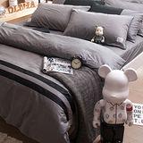 OLIVIA 《設計師原創系列 SMITH 灰黑》加大雙人床包枕套三件組