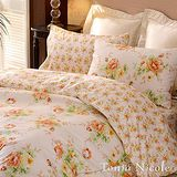 Tonia Nicole東妮寢飾 瑰麗香檳精梳棉兩用被床包組 (雙人)