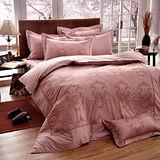 MONTAGUT-凡爾賽風情-高密度精梳棉-特大四件式薄被套床包組(粉)