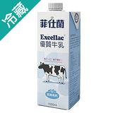 菲仕蘭優質低脂牛乳1000ml(牛奶)