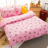 Carolan 樂樂蝴蝶結-粉雙人六件式精梳棉兩用被床罩組
