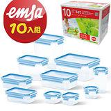 【德國EMSA】專利上蓋無縫3D保鮮盒德國原裝進口-PP材質(保固30年)-超值10件組