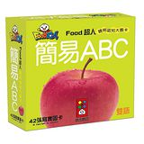 【風車圖書】簡易ABC-FOOD超人聰明認知大圖卡(購物車)