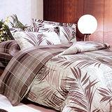 【Betrise葉韻】頂級100%雙人60支長絨棉四件式被套床包組