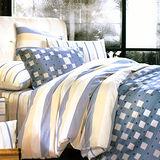 【Betrise絲蔓】頂級100%雙人60支長絨棉四件式被套床包組