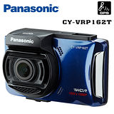 Panasonic國際牌GPS+測速行車紀錄器 CY-VRP162T內贈16G