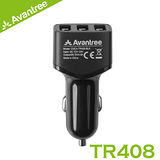 Avantree USB 4.8A三埠車充/車用充電器(TR408)