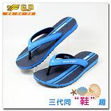 【G.P】大膽玩色(36-39尺碼)海灘拖~G5843W-22(淺藍色)共三色