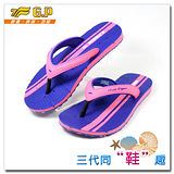 【G.P】大膽玩色(36-39尺碼)海灘拖~G5843W-41(紫色)共三色