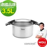 德國 WOLL 3.5L不鏽鋼湯鍋
