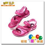 [GP]快樂童鞋-舒適氣墊涼鞋-G5934B-45(桃紅色)共有三色