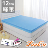 【LooCa】護理級雙效防水12cm釋壓記憶床墊-單人