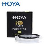 HOYA HD PROTECTOR MC 超高硬度保護鏡 82mm