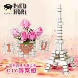 【RIKUNORI瑞克腦力】磚築系列-DIY磚案組(浪漫白)
