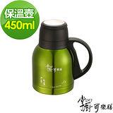 【掌廚可樂膳】 可樂膳響客超真空保溫壺-700cc 綠色