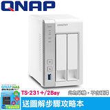 QNAP威聯通 TS-231+ Turbo NAS 網路儲存伺服器