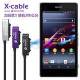 WSKEN鋁合金頭 Sony Xperia Z2 Z3 D6653 Z3 Compact Z2 Tablet Z Ultra Z1 Z2a 磁吸充電線