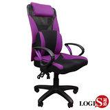 LOGIS邏爵~ 進擊新型專利坐墊椅/辦公椅/電腦椅 /美臀墊7色