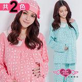 【天使霓裳】溫馨小花 居家孕婦哺乳衣套裝(共2色)
