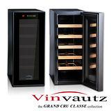 法國VinVautz Grand Cru 質感系列12瓶裝頂級酒櫃VZ12BTN