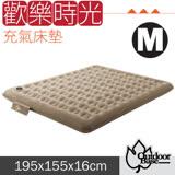 【Outdoorbase】新款 耐磨型歡樂時光充氣床墊II (M).獨立筒睡墊(非自動充氣/內建手打幫浦)/24042