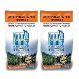 Natural Balance 低敏系列 無榖地瓜鮭魚 -全犬 4.5磅 x 2包