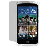 【D&A】HTC Desire 526 專用日本原膜AG螢幕保護貼(霧面防眩)