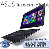 ASUS Transformer Book Chi 128G SSD Win10 (T300CHI) Intel M-5Y71 12.5吋WQHD變形平板【贈原廠保護套+64G記憶卡】