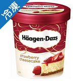 哈根達斯 冰淇淋品脫 草莓起士蛋糕 473ml