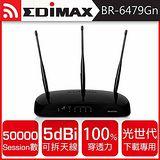 EDIMAX 訊舟 BR-6479Gn N300無線Gigabit網路分享器(光世代下載專用) ..