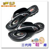 【G.P】避震功能休閒氣墊拖鞋 G5804M-17 (黑灰色) 共三色