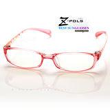 【視鼎Z-POLS兒童專用款】 頂級濾藍光+TR90框體+抗UV400+PC防爆安全材質 多功能抗藍光眼鏡!加贈掛勾盒!(淺粉紅)