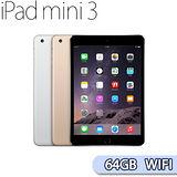 Apple iPad mini 3 Wi-Fi 64GB 平板電腦【限量送Apple EarPods原廠耳機+送螢幕保護貼+觸控筆+專用機背蓋(裸裝)】