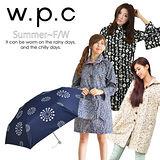 【聯合特賣會】w.p.c日系風雨衣/2mm精選折傘(紅配綠超值組合)