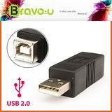 Bravo-u USB 2.0 A公對B母 印表機轉接頭
