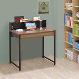 【幸福屋】布拉奇USB2.8尺胡桃多功能書桌
