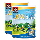 桂格100%低脂奶粉1500g*2罐